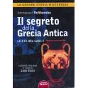 Il segreto della Grecia antica. Le età nel caos 2